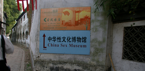 china-sex-museum