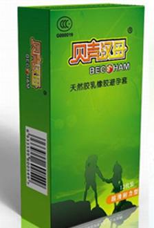 actual-box-of-becoham-condoms