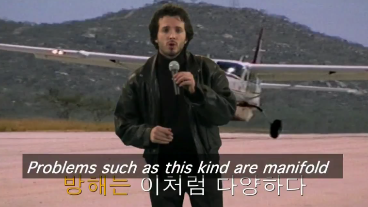 flight-of-the-conchords-singing-korean