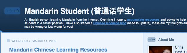 mandarin-student