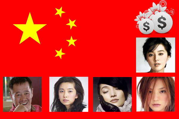 chinese-celebrities-part-3