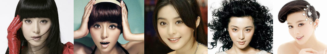 fan-bingbing-main